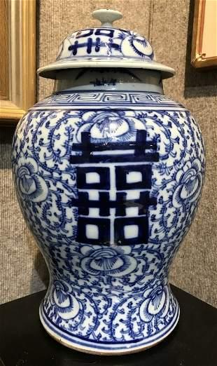 Large Chinese blue and white vase, c.1900