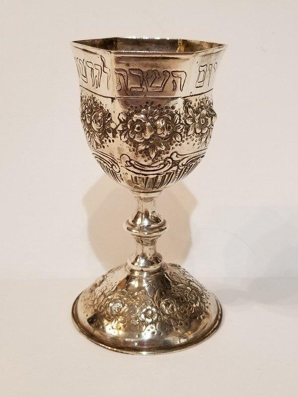 Silver Kiddush cup, c.1900, 5.3 t. oz