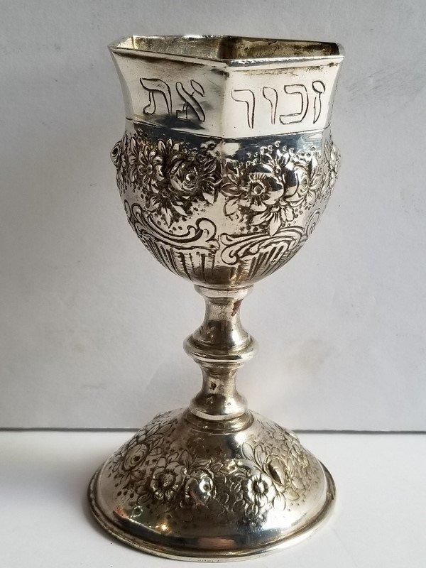 Silver Kiddush cup, c.1900, 5.3 t. oz - 2