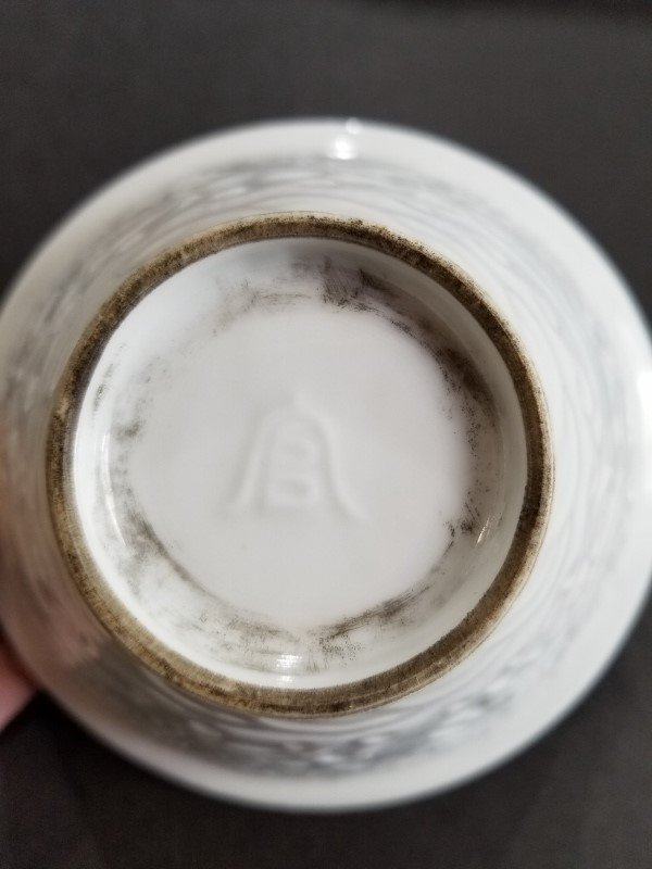 Chinese translucent white porcelain cup - 2