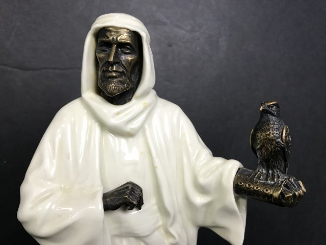 "Minton figurine, ""The Sheik"", 1978 - 3"