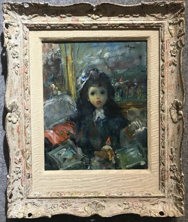 Painting of girl by Jean Calogero,circa 1965