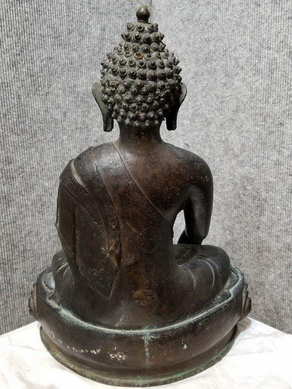 Bronze Buddha, circa 1940 - 2