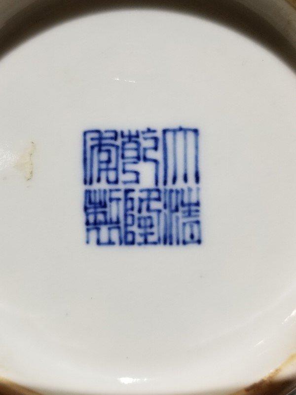 Blue Chinese vase, with marks, c.1950 - 5