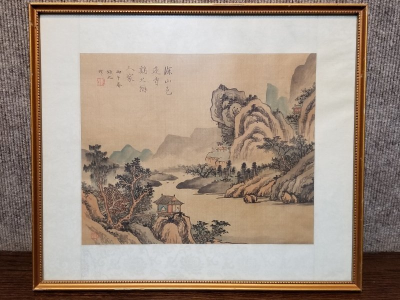 Set of 4 Chinese w.colors, c.1950, various artists - 4