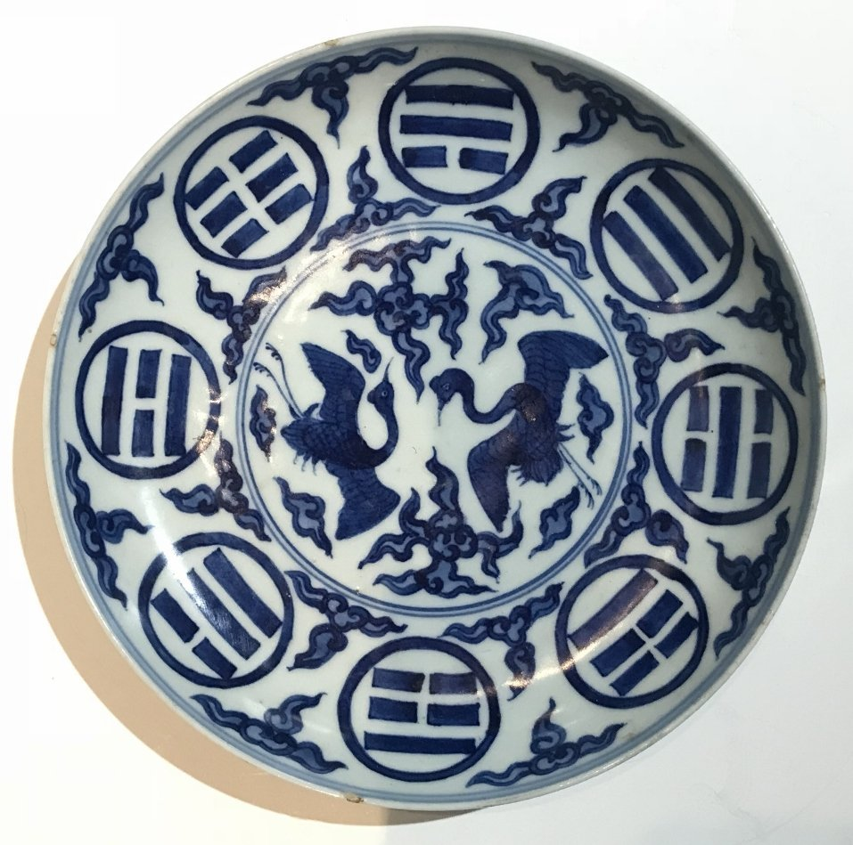 Blue and white Chinese dish-Six character
