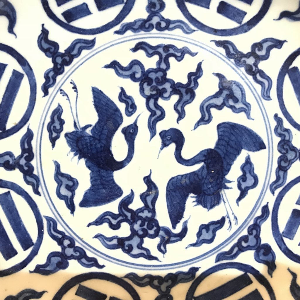 Blue and white Chinese dish-Six character - 3