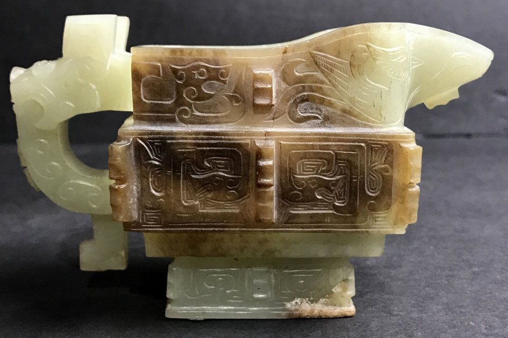 Chinese jade archaic style gong(wine vessel).Circa 1920 - 3