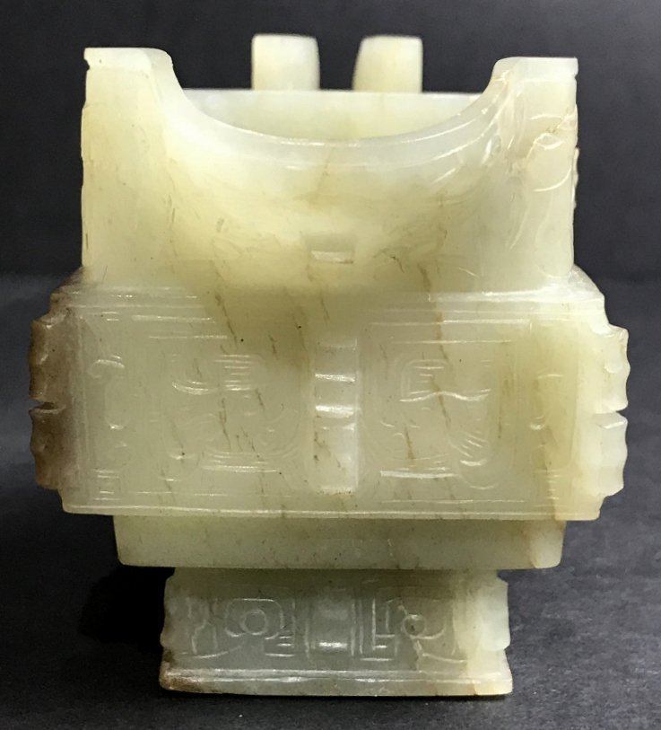 Chinese jade archaic style gong(wine vessel).Circa 1920 - 4