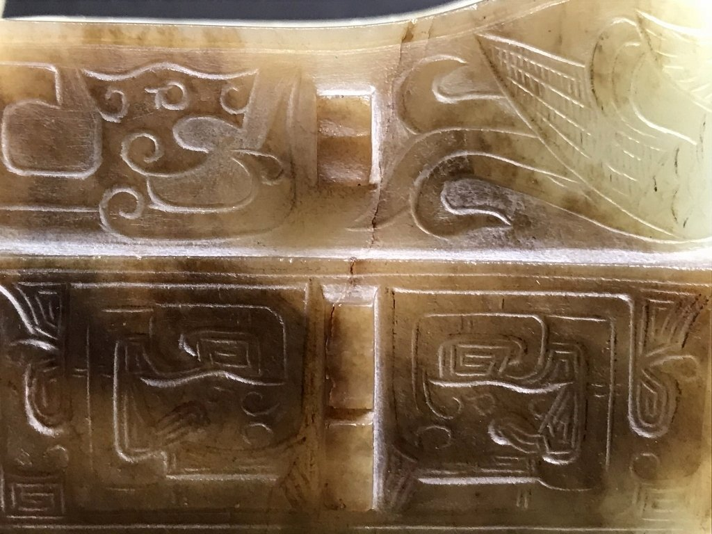Chinese jade archaic style gong(wine vessel).Circa 1920 - 5
