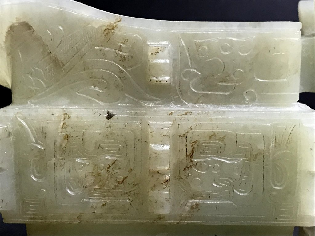 Chinese jade archaic style gong(wine vessel).Circa 1920 - 7