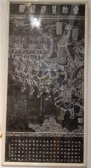 Large Chinese print, framed