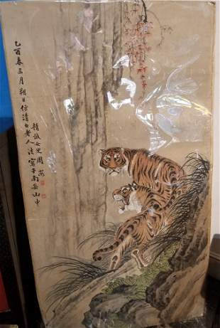 Large Chinese tiger painting signed Zhou