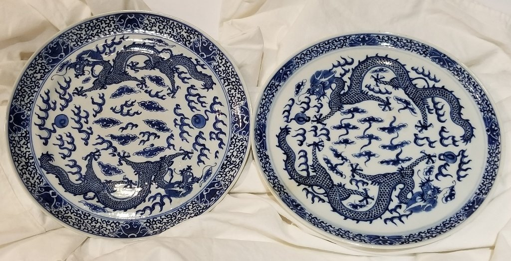 Two 19th century Chinese porcelain dragon plates