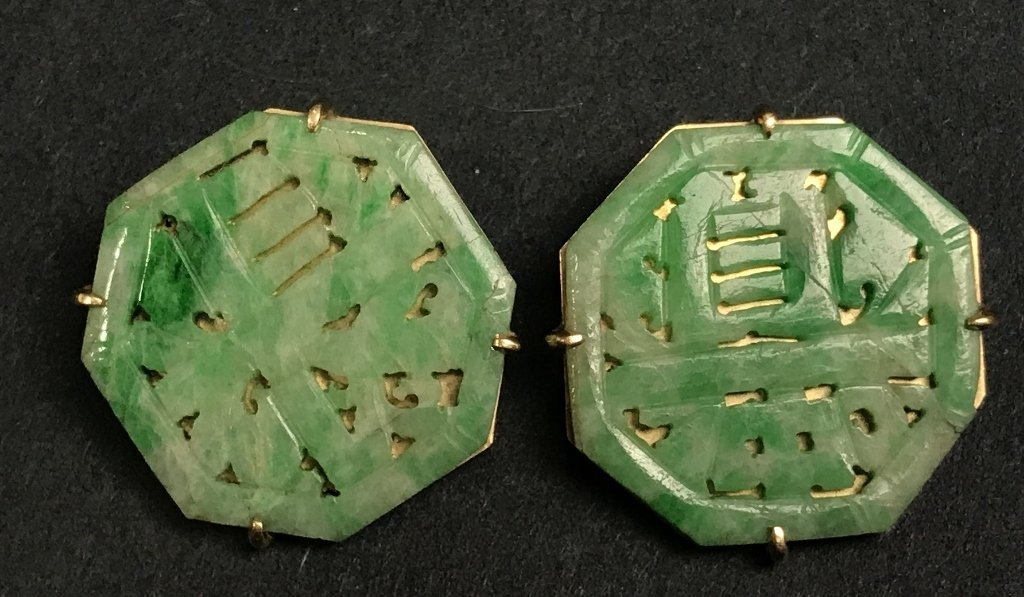 Chinese jade and 14k clip earrings, 7.7 dwts