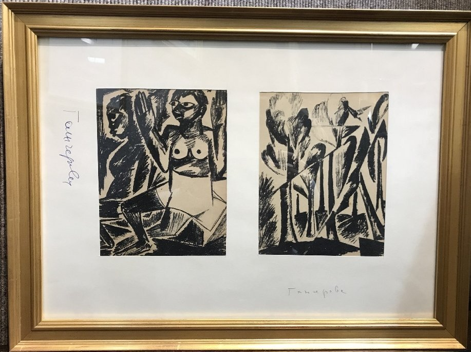 Two Russian prints by Natalia Goncharova