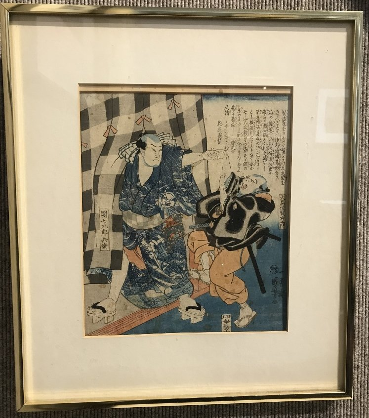 Jap woodblock by Ichiyusai Kuniyoshi