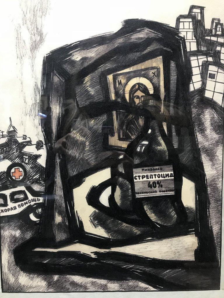Russian print by Oscar Rabin-Ambassador prov