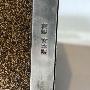 Japanese silver kodansu by Miyamoto - 8