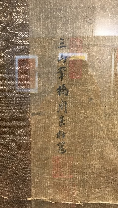 Large 18th/19th century Chinese scroll ptg - 5