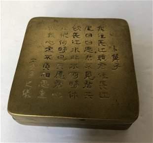 Chinese bronze box with writing, c.1950