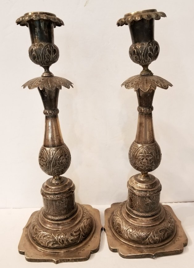 Pair of Russian silver candlesticks, dated 1867