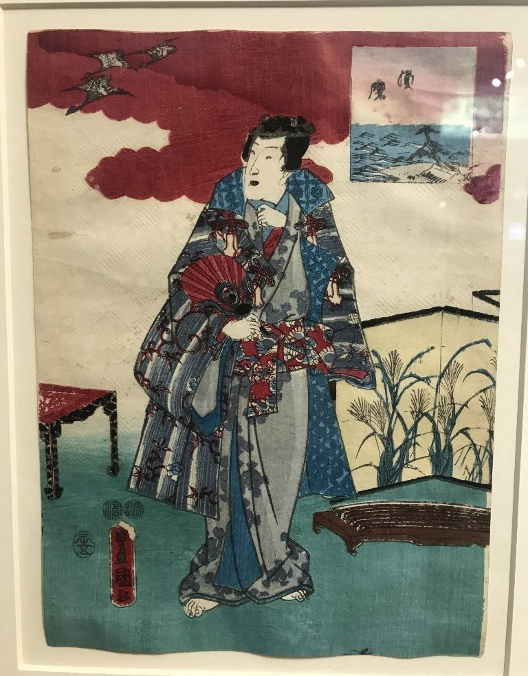Japanese woodblock print of man by Toyokuni III - 2