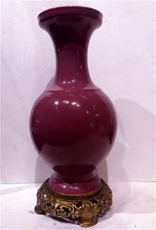 Chinese Sang de Boeuf lamp, 18th/19th century