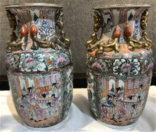 Pair of Chinese porcelain vases, 20th century