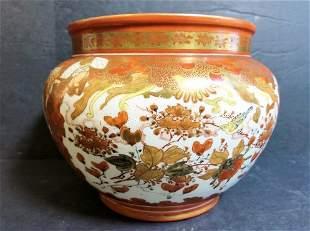 Japanese Kutani bowl, c.1880