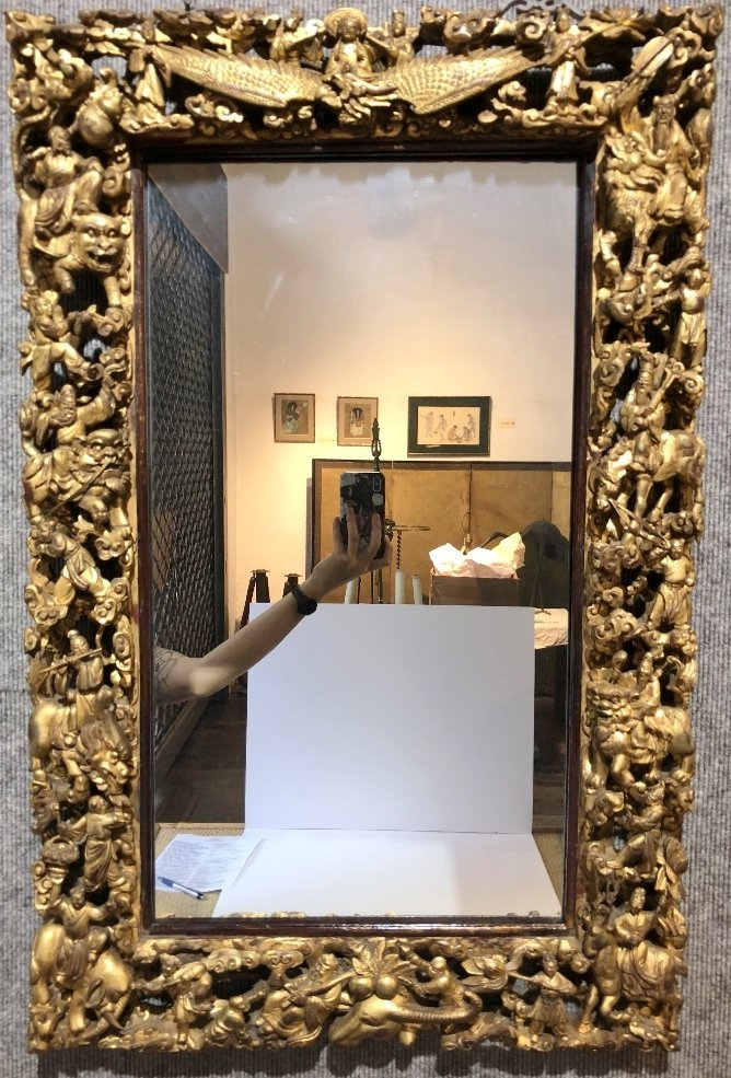 Carved and giltwood Chinese mirror, c.1900