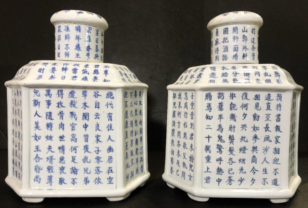 Pair of porcelain Chinese tea caddies, c.1930