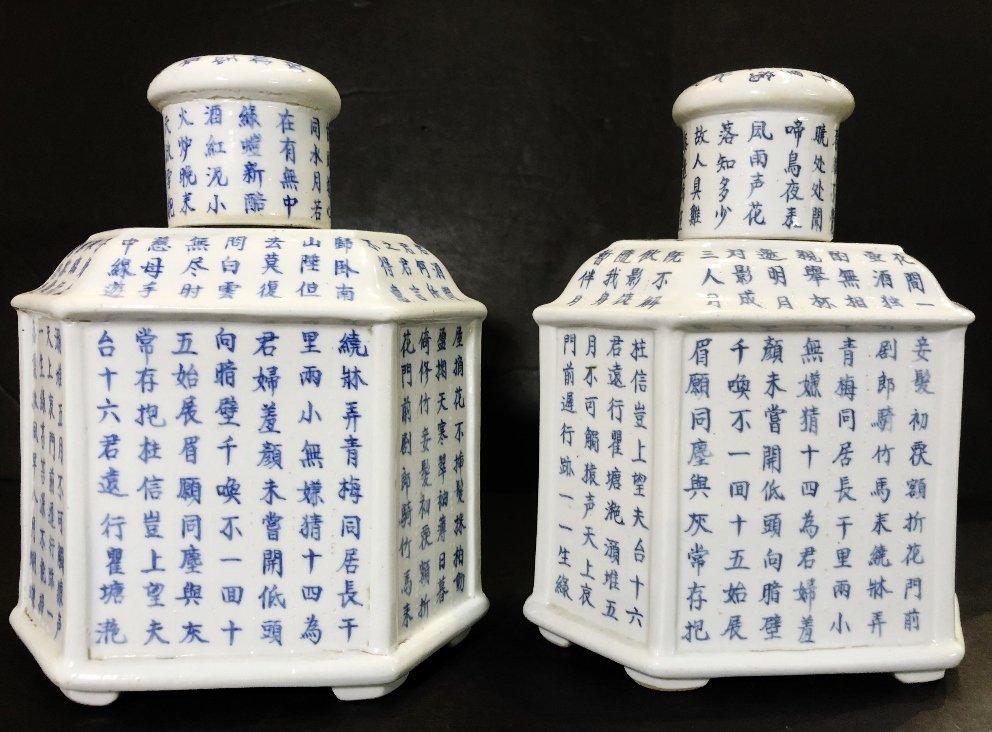 Pair of porcelain Chinese tea caddies, c.1930 - 3