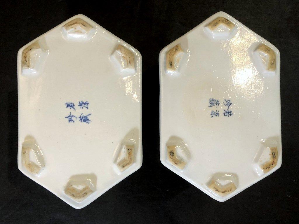 Pair of porcelain Chinese tea caddies, c.1930 - 5