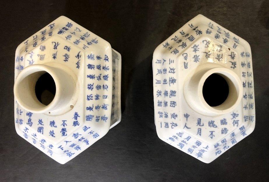 Pair of porcelain Chinese tea caddies, c.1930 - 6