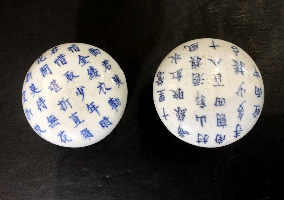 Pair of porcelain Chinese tea caddies, c.1930 - 7