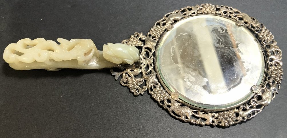 Chinese silver and jade mirror, .c1900