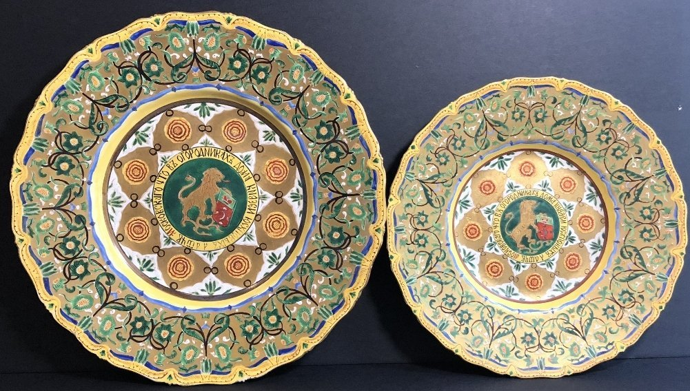 Two Russian Imperial Yusupov plates, c.1900