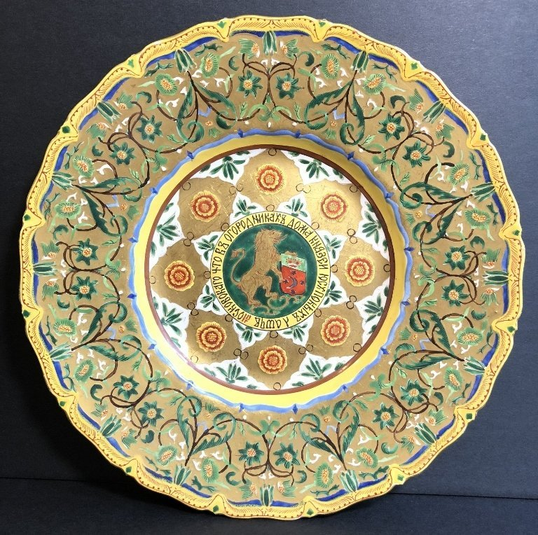 Two Russian Imperial Yusupov plates, c.1900 - 2