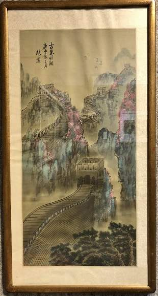 Chinese scroll painting of mountains, signed(pink)