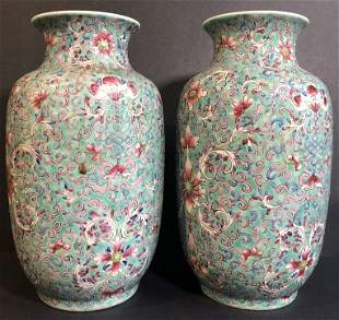 Pair of Chinese porcelain vases, 18th/19th century