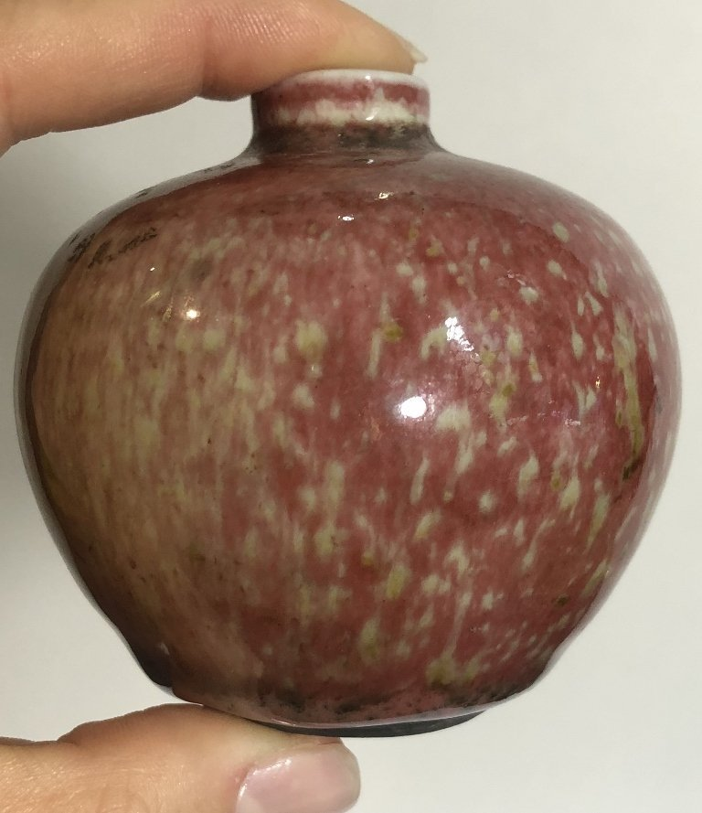 Chinese plum glaze vase with six character mark - 3