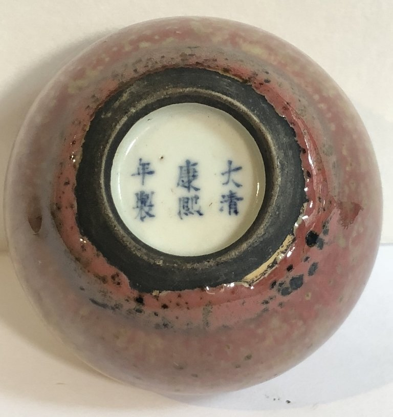Chinese plum glaze vase with six character mark - 6
