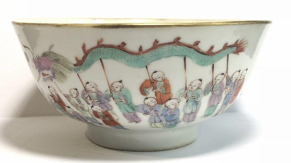 Chinese porcelain bowl-18th cen marks