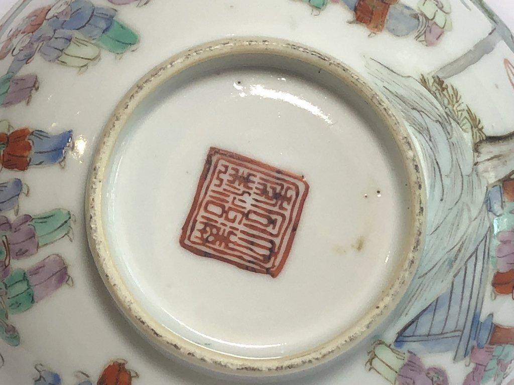 Chinese porcelain bowl-18th cen marks - 2