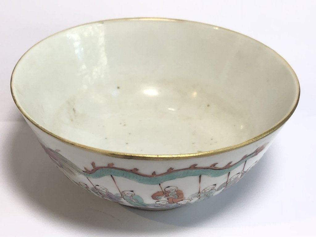 Chinese porcelain bowl-18th cen marks - 3
