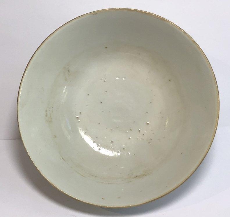 Chinese porcelain bowl-18th cen marks - 4