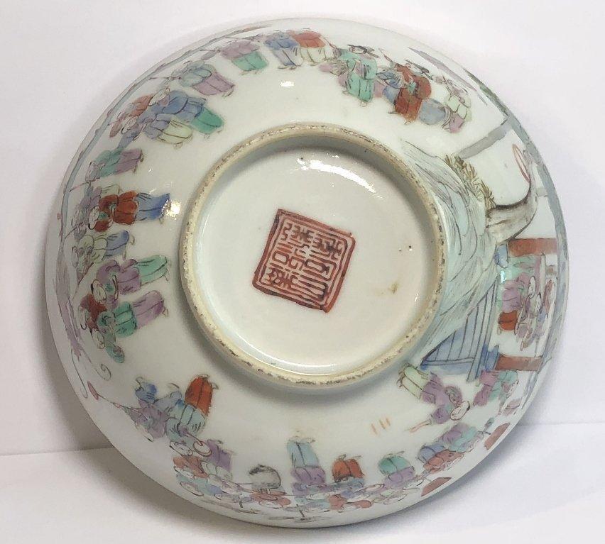 Chinese porcelain bowl-18th cen marks - 6