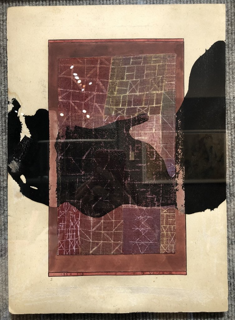 """""""Vorhang"""" (Curtain no.1) painting by Paul Klee, 1924 - 2"""