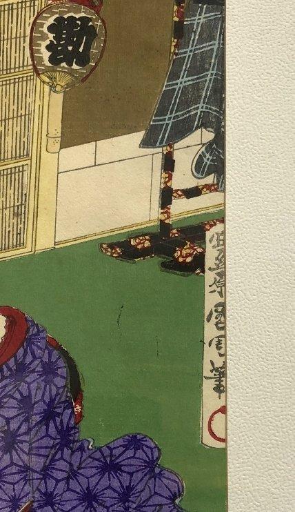 Woodblock of Geisha,Toyohara Kunichika.c1880 - 2